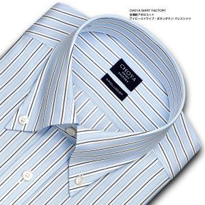 CHOYA SHIRT FACTORY・COOL CONSCIOUS・綿100%・形態安定加工・長袖・ダブルストライプ・ボタンダウンシャツ おしゃれ|choyashirts|02