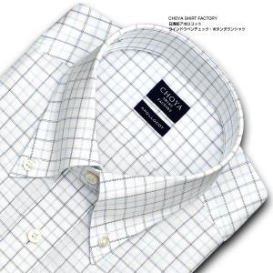 ワイシャツ Yシャツ メンズ 長袖 | CHOYA SHIRT FACTORY | COOL CONSCIOUS 綿100% 形態安定加工 ブルーとネイビーのチェック柄 ボタンダウンシャツ おしゃれ|choyashirts|02