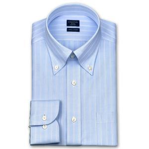 ワイシャツ Yシャツ メンズ 長袖 | CHOYA SHIRT FACTORY | 綿100% 形態安定加工 ヘリンボーンストライプ ボタンダウン おしゃれ|choyashirts