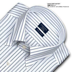 ワイシャツ Yシャツ メンズ 長袖 | CHOYA SHIRT FACTORY | 綿100% 形態安定加工 ブルーストライプ スナップダウン おしゃれ|choyashirts|02