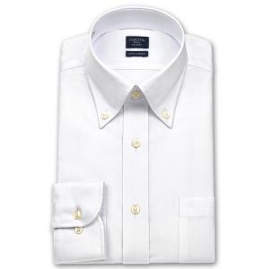 ワイシャツ Yシャツ メンズ 長袖 | CHOYA SHIRT FACTORY | 形態安定 白ドビー ボタンダウンシャツ おしゃれ 父の日 プレゼント ギフト 父親 お父さん|choyashirts