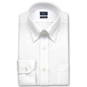ワイシャツ Yシャツ メンズ 長袖 | CHOYA SHIRT FACTORY | 形態安定 ダイヤ柄白ドビー スナップダウンシャツ|choyashirts