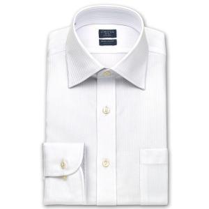 ワイシャツ Yシャツ メンズ 長袖 | CHOYA SHIRT FACTORY スリムフィット | 形態安定 白ドビーストライプ ワイドカラーシャツ|choyashirts