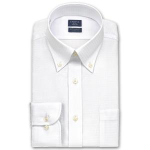 ワイシャツ Yシャツ メンズ 長袖 | CHOYA SHIRT FACTORY スリムフィット | 形態安定 千鳥格子白ドビー ボタンダウンシャツ|choyashirts