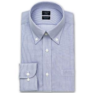 ワイシャツ Yシャツ メンズ 長袖 | CHOYA SHIRT FACTORY | 形態安定 ブルーピンストライプ ボタンダウン|choyashirts