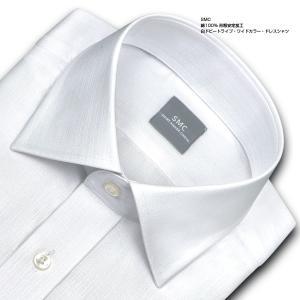 ワイシャツ Yシャツ メンズ 長袖 | SHIRT MAKER CHOYA | 綿100% 形態安定加工 白ドビーストライプ ワイドカラー おしゃれ|choyashirts|02