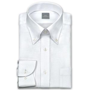 ワイシャツ Yシャツ メンズ 長袖 | SHIRT MAKER CHOYA | 綿100% 形態安定加工 バスケット織り ボタンダウン...