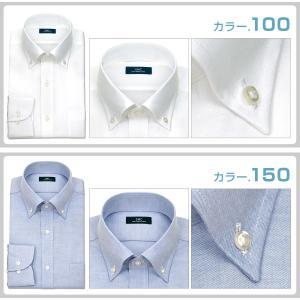 ワイシャツ Yシャツ メンズ 長袖 | SHIRT MAKER CHOYA | 形態安定加工 ボタンダウンシャツ 5種 おしゃれ 父の日 プレゼント ギフト 父親 お父さん(190517-20)|choyashirts|04