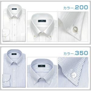 ワイシャツ Yシャツ メンズ 長袖 | SHIRT MAKER CHOYA | 形態安定加工 ボタンダウンシャツ 5種 おしゃれ 父の日 プレゼント ギフト 父親 お父さん(190517-20)|choyashirts|05