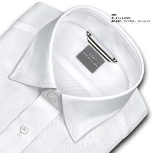 ワイシャツ Yシャツ メンズ 長袖   SHIRT MAKER CHOYA   形態安定 ややスリム 鹿の子織り ワイドカラー ニットシャツ おしゃれ choyashirts