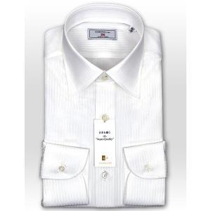 ワイシャツ Yシャツ メンズ 長袖 | CHOYA 1886 | 日本製 綿100% 白ドビー ワイドカラー ドレスシャツ おしゃれ|choyashirts