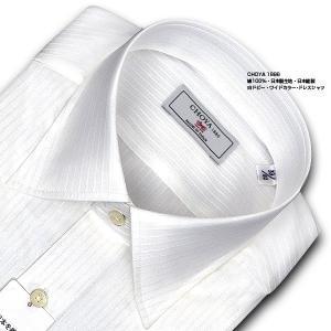 ワイシャツ Yシャツ メンズ 長袖 | CHOYA 1886 | 日本製 綿100% 白ドビー ワイドカラー ドレスシャツ おしゃれ|choyashirts|02