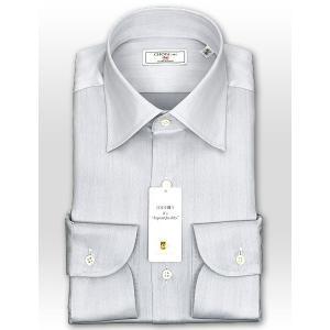 ワイシャツ Yシャツ メンズ 長袖 | CHOYA 1886 | 日本製 綿100% ヘリンボーン ワイドカラー ドレスシャツ おしゃれ|choyashirts