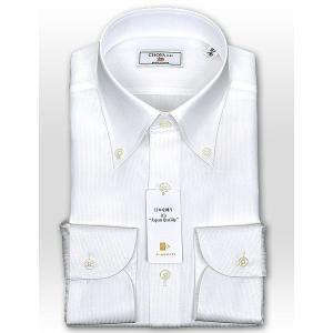 ワイシャツ Yシャツ メンズ 長袖 | CHOYA 1886 | 日本製 綿100% ドビーストライプ ボタンダウンシャツ おしゃれ|choyashirts