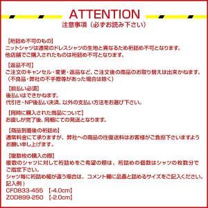 裄詰め ( 裄丈直し )    サイズ直し   おしゃれ choyashirts 04