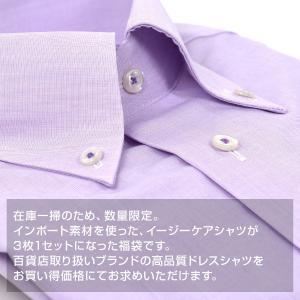 福袋 ドレスシャツ メンズ 長袖 イージーケア 綿ポリエステル インポート素材|choyashirts|02