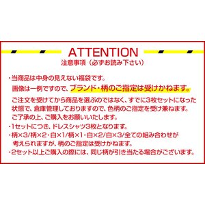 福袋 ドレスシャツ メンズ 長袖 イージーケア 綿ポリエステル インポート素材|choyashirts|03