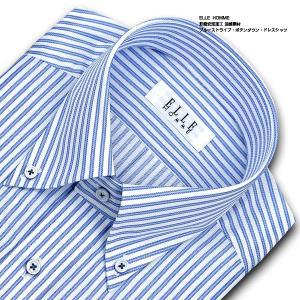 ワイシャツ Yシャツ メンズ 長袖   ELLE HOMME   形態安定 涼感素材 ゆったり ブルーストライプ ボタンダウンシャツ おしゃれ choyashirts