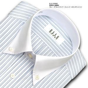 ワイシャツ Yシャツ メンズ 長袖 | ELLE HOMME | 形態安定 涼感素材 ブルー ダブルストライプ クレリック ボタンダウンシャツ おしゃれ|choyashirts