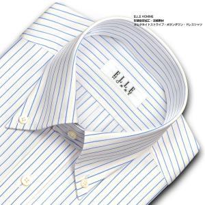 ワイシャツ Yシャツ メンズ 長袖 | ELLE HOMME | 形態安定 涼感素材 オルタネイトストライプ ボタンダウンシャツ おしゃれ|choyashirts|02