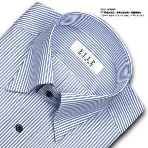 ワイシャツ Yシャツ メンズ 長袖 | ELLE HOMME | 形態安定 綿ポリエステル ゆったり ブルーストライプ スナップダウンシャツ おしゃれ|choyashirts