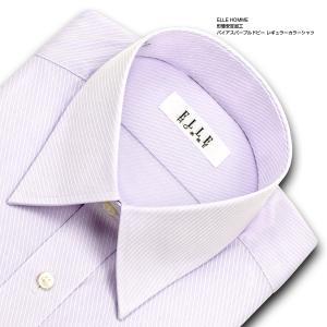 ワイシャツ Yシャツ メンズ 長袖 | ELLE HOMME | 形態安定 パープルのバイアスドビー レギュラーカラーシャツ おしゃれ 父の日 プレゼント ギフト 父親 お父さん|choyashirts|02