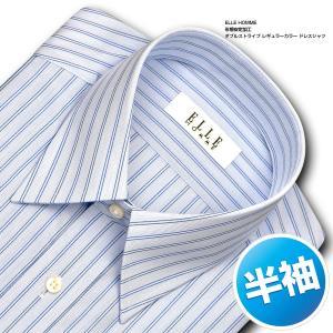 ワイシャツ Yシャツ メンズ 半袖 | ELLE HOMME | 形態安定 ダブルストライプ レギュラーカラー おしゃれ 父の日 プレゼント ギフト 父親 お父さん|choyashirts