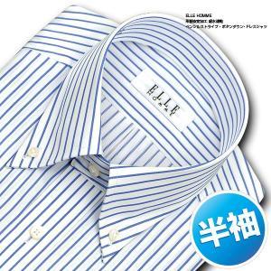 ワイシャツ Yシャツ メンズ 半袖 | ELLE HOMME | 形態安定 綿ポリエステル 吸水速乾 ゆったり ペンシルストライプ ボタンダウンシャツ おしゃれ|choyashirts