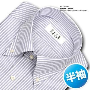 ワイシャツ Yシャツ メンズ 半袖 | ELLE HOMME | 形態安定 綿ポリエステル 吸水速乾 ゆったり ロンドンストライプ ボタンダウンシャツ おしゃれ|choyashirts