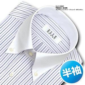 ワイシャツ Yシャツ メンズ 半袖 | ELLE HOMME | 形態安定 綿ポリエステル 吸水速乾 ゆったり オルタネイトストライプ クレリックシャツ おしゃれ|choyashirts