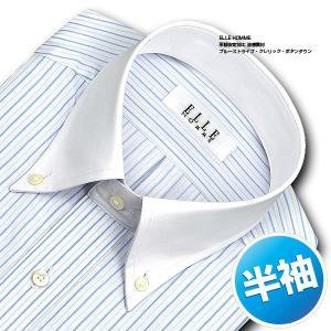 ワイシャツ Yシャツ メンズ 半袖 | ELLE HOMME | 形態安定 綿ポリエステル 涼感素材 ゆったり ブルーストライプ クレリック ボタンダウン おしゃれ|choyashirts