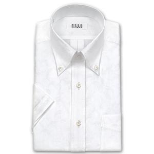 ワイシャツ Yシャツ メンズ 半袖 | ELLE HOMME | 形態安定加工 ジャガード ペイズリー柄 ボタンダウン ホワイト|choyashirts