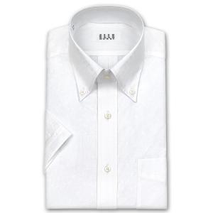 ワイシャツ Yシャツ メンズ 半袖 | ELLE HOMME | 形態安定加工 ジャガード 小花柄 ボタンダウン ホワイト|choyashirts