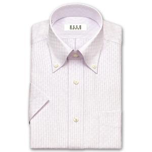 ワイシャツ Yシャツ メンズ 半袖 | ELLE HOMME | 形態安定 ピンク ドビーチェック ボタンダウンシャツ おしゃれ 父の日 プレゼント ギフト 父親 お父さん|choyashirts