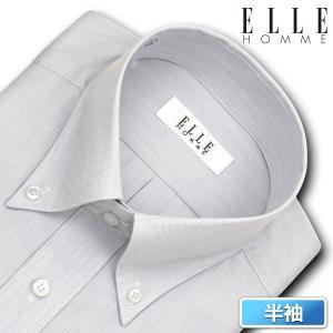 ワイシャツ Yシャツ メンズ 半袖 | ELLE HOMME | 形態安定加工 グレースラブ ボタンダウン おしゃれ|choyashirts