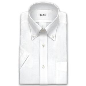ワイシャツ Yシャツ メンズ 半袖 | ELLE HOMME | 形態安定加工 市松ドビー ボタンダウン ホワイト おしゃれ|choyashirts