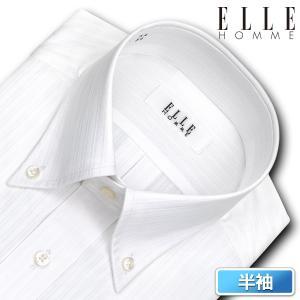 ワイシャツ Yシャツ メンズ 半袖 | ELLE HOMME | 形態安定加工 白ドビーストライプ ボタンダウン おしゃれ|choyashirts