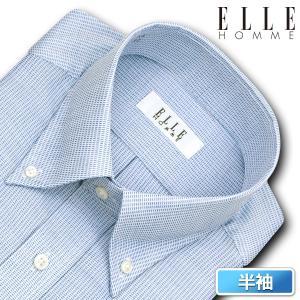 ワイシャツ Yシャツ メンズ 半袖 | ELLE HOMME | 形態安定加工 ブルードビー ボタンダウン|choyashirts