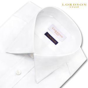 ワイシャツ Yシャツ メンズ 長袖 | LORDSON Crest | 綿100% 形態安定加工 スリム 綿ツイル レギュラーカラー ドレスシャツ おしゃれ|choyashirts|02