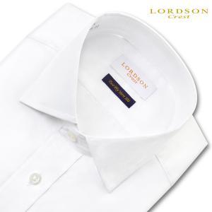 ワイシャツ Yシャツ メンズ 長袖 | LORDSON Crest | 綿100% 形態安定加工 スリム 綿ツイル ワイドカラー ドレスシャツ おしゃれ|choyashirts|02