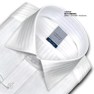 ワイシャツ Yシャツ メンズ 長袖 | LORDSON | 綿100% 形態安定加工 標準体 長袖 白ドビー ワイドカラー...