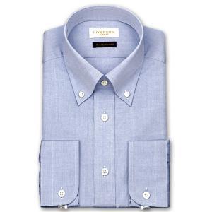 ワイシャツ Yシャツ メンズ 長袖 | LORDSON Crest | 綿100% 形態安定加工 スリム ブルーグレーシャンブレー ボタンダウンシャツ おしゃれ|choyashirts