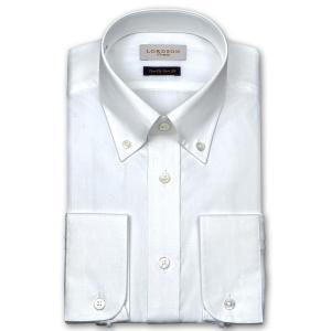 ワイシャツ Yシャツ メンズ 長袖 | LORDSON Crest | 綿100% 形態安定加工 スリム ひし形ドビー柄 ボタンダウン おしゃれ|choyashirts