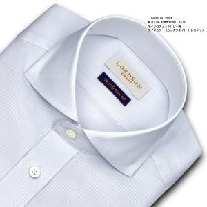 ワイシャツ Yシャツ メンズ 長袖 | LORDSON Crest | 綿100% 形態安定加工 スリム マイクロチェックドビー柄 ワイドカラー(カッタウェイ) おしゃれ|choyashirts|02