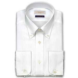 ワイシャツ Yシャツ メンズ 長袖 | LORDSON Crest | 綿100% 形態安定加工 スリム ビーストライプ ボタンダウン おしゃれ|choyashirts