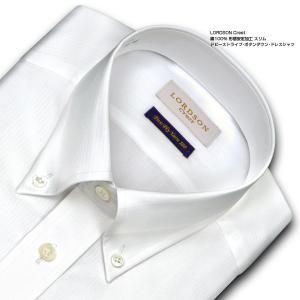 ワイシャツ Yシャツ メンズ 長袖 | LORDSON Crest | 綿100% 形態安定加工 スリム ビーストライプ ボタンダウン おしゃれ|choyashirts|02