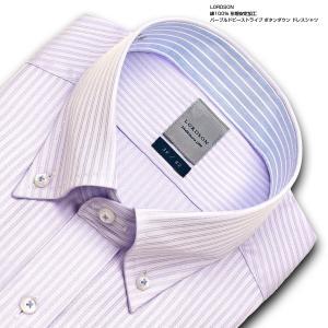 ワイシャツ Yシャツ メンズ 長袖 | LORDSON | 形態安定加工 パープルドビーストライプ ボタンダウン おしゃれ|choyashirts|02