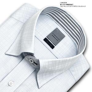 ワイシャツ Yシャツ メンズ 長袖 | LORDSON | 形態安定加工 ドビーチェック スナップダウン おしゃれ 父の日 プレゼント ギフト 父親 お父さん|choyashirts|02