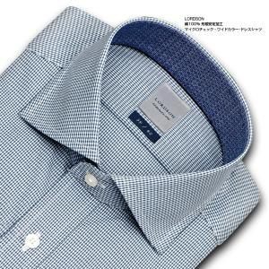 ワイシャツ Yシャツ メンズ 長袖 | LORDSON | 綿100% 形態安定加工 標準体 長袖 マイクロチェック ワイドカラーシャツ おしゃれ|choyashirts