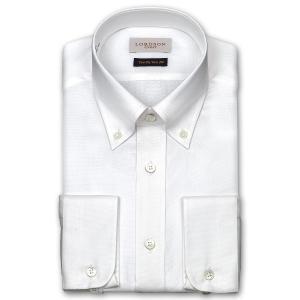 ワイシャツ Yシャツ メンズ 長袖 | LORDSON Crest | 綿100% 形態安定加工 スリム ホワイトドビー ボタンダウン おしゃれ|choyashirts